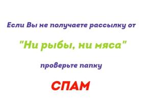 blog_move_spam